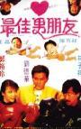 Perfect Match (1989)