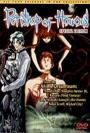Pet Shop Of Horrors (1999)