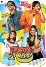 Pyare Mohan (2006)