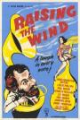 Raising the Wind (1961)
