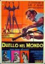 Ring Around the World (1966)