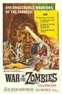 Roma contro Roma (1964)