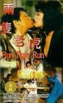 Run Tiger Run (1985)