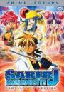 Saber Marionette J (1996)