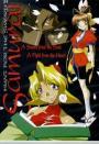 Samurai: Hunt for the Sword (1999)