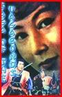 Sengoku gunto-den (1959)