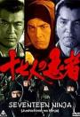 Seventeen Ninja (1990)