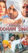 Shaheed Uddham Singh: Alais Ram Mohammad Singh Azad (2000)