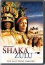 Shaka Zulu: The Citadel (2001)