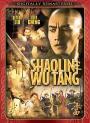 Shaolin and Wu Tang (1981)