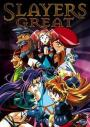 Slayers Great (1997)