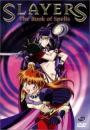 Slayers: The Book of Spells (1996)