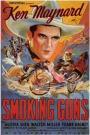 Smoking Guns (1934)