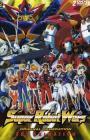 Super Robot Wars: Original Generation: The Animation (2005)