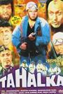 Tahalka (1992)