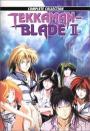 Tekkaman-Blade II (1994)