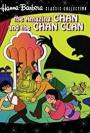 The Amazing Chan and the Chan Clan (1972)