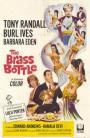 The Brass Bottle (1964)