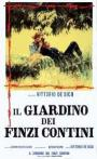 The Garden of the Finzi-Continis (1971)