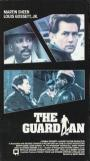 The Guardian (1984)