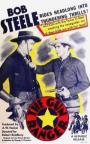 The Gun Ranger (1936)