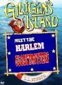 The Harlem Globetrotters on Gilligan
