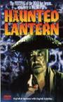 The Haunted Lantern (1998)