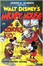The Klondike Kid (1932)