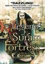 The Legend of the Suram Fortress