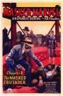 The Masked Marvel (1943)