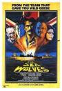 The Sea Wolves (1980)
