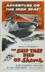 The Ship That Died of Shame (1955)