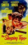 The Sleeping Tiger (1954)