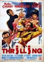 Thrilling (1965)