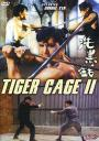 Tiger Cage II
