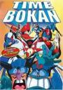 Time Bokan (1993)