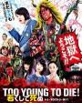 Too-Young-to-Die-2016