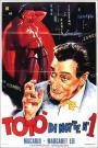 Totò di notte n. 1 (1962)