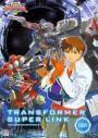 Transformers Superlink (2004)