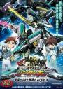 Transforming Bullet Train Robot Shinkalion: The Movie: The Mythically Fast ALFA-X that Comes from the Future (2019)