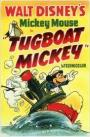Tugboat Mickey (1940)