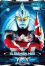 Ultraman Max (2005)