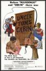 Uncle-Toms-Cabin-1976