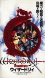 Wizardry (1991)