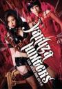 Yakuza Hunters: Final Death Ride Battle (2010)