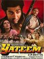 Yateem (1988)