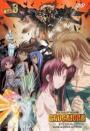 Yûsha ô Gaogaigar Final Grand Glorious Gathering (2005)